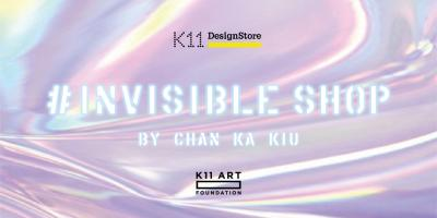 Hong Kong Artist, Chan Ka Kiu : Invisible Shop